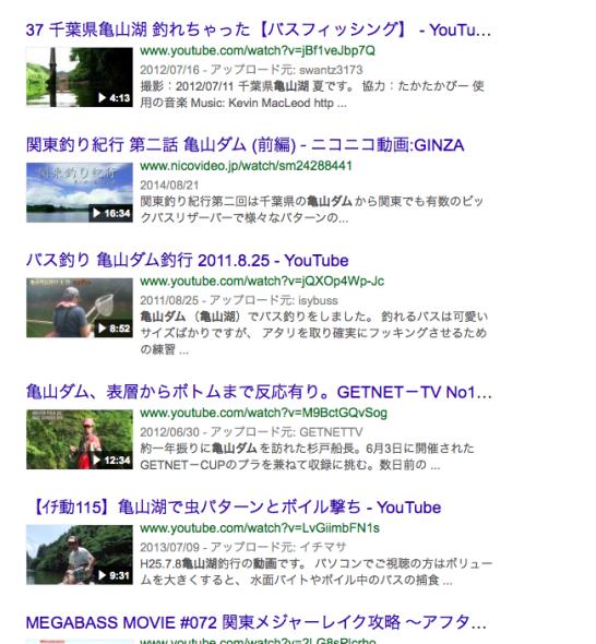 スクリーンショット 2015-07-08 15.41.04